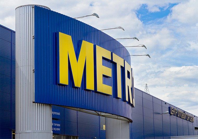 """Монтаж фасада и кровли по выгодной цене для торгового центра """"Метро"""" в г.Тверь"""