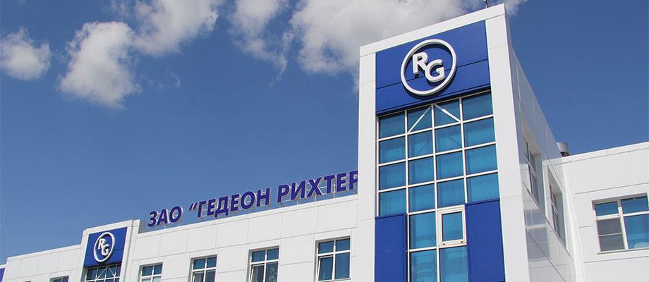 Лабораторный корпус завода Гедеон Рихтер
