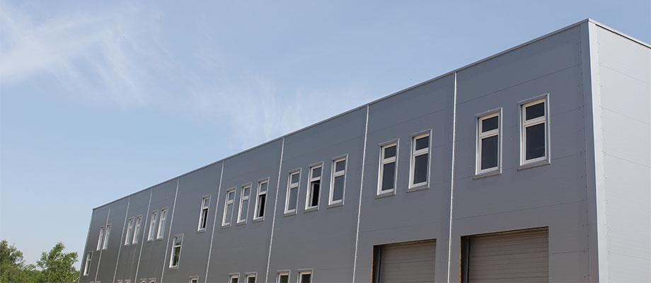 Офисно-складской центр «Карго-Терминал»