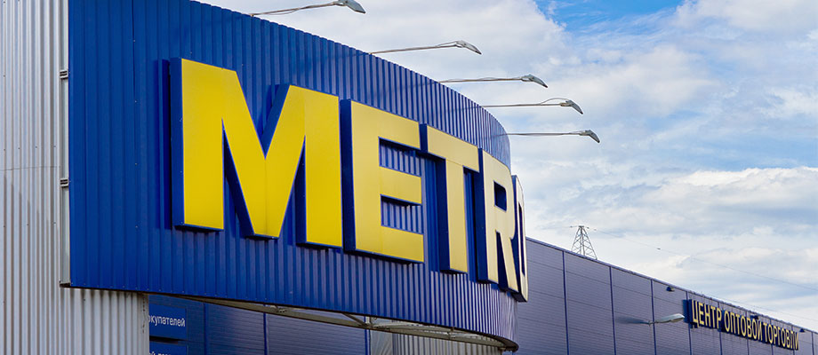 Торговый центр Metro