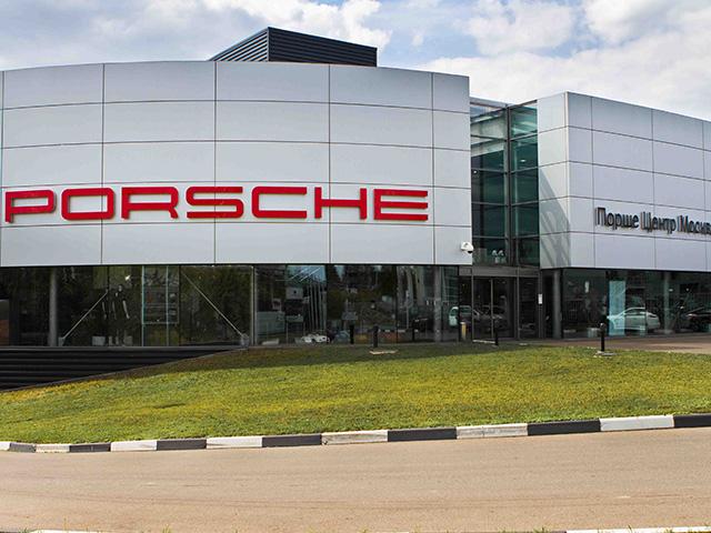 Автоцентр Porsche в Москве