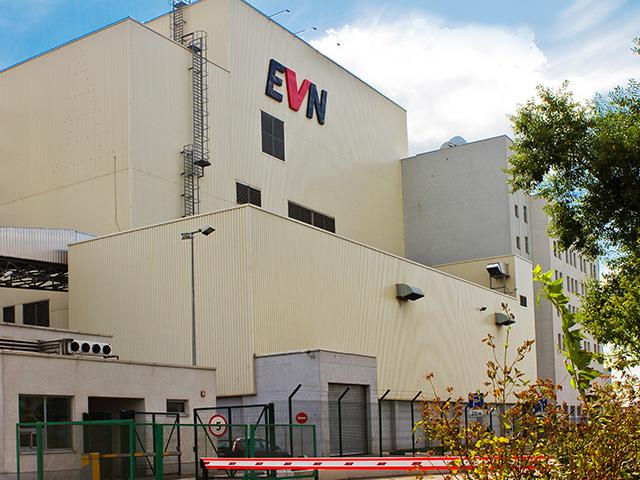 Мусоросжигательный завод EVN в Москве