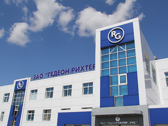 Завод Гедеон Рихтер в МО