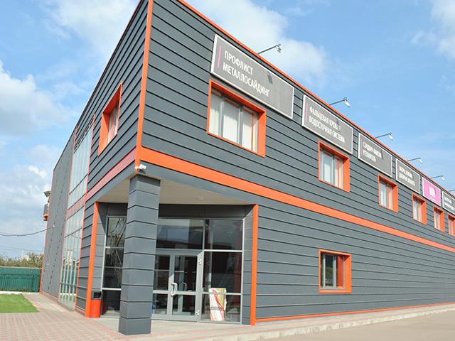 Офисное здание в Домодедово